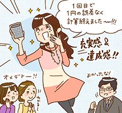 豊 ローズガーデン条南苑│ローズテラス│社会福祉法人