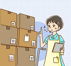 よく解る倉庫管理入出荷職種図鑑 はたらこねっと